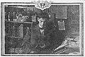 Guy N. Collins 1904.jpg