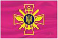 Gw flag.jpg