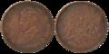 Gwalior - Five Anna - Jivajirao Shinde - 1990 BS Copper - Kolkata 2016-06-29 5353-5354.png