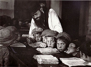 Ashkenazi Jewish intelligence - Ashkenazi Jewish children study Hebrew in Lublin, Poland, 1924.