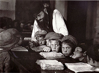 Alter Kacyzne - The Cheder (School). Lublin. 1924