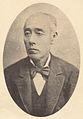 HAMAGUCHI Goryo.jpg