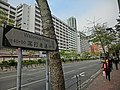 HK 油麻地 Yau Ma Tei 窩打老道 Waterloo Road name sign view 廣華醫院 Kwong Wah Hospital Jan-2013.JPG