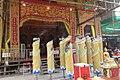 HK 西營盤 Sai Ying Pun 香港 中山紀念公園 Dr Sun Yat Sen Memorial Park 香港盂蘭勝會 Ghost Yu Lan Festival offerings 26.jpg