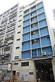 HK 觀塘 Kwun Tong 鴻圖道 Hung To Road November 2017 IX1 HS Chan Building facade.jpg