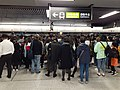 HK Admiralty 金鐘站 MTR Station platform 18pm peak hour visitors January 2020 SS2 01.jpg