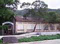 HK AhKungKokFishermen'sChildrenSchool.JPG