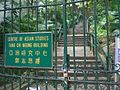 HK Bonham Road 2 HKU Centre of Asian Studies Tang Chi Ngong Bldg.JPG