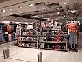 HK CWB 銅鑼灣 Causeway Bay 世貿中心商場 World Trade Centre mall shop 生活日用 Uniqlo clothing 無印良品 MUJI April 2020 SS2 06.jpg