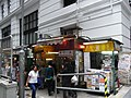 HK Central Theatre Lane street stalls Pedder House Sept-2012.JPG