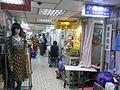HK Jordan 吳松街 Woosung Street 寶靈商業中心 Bowring Commercial Centre interior corridor.jpg