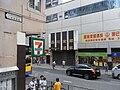 HK Kennedy Town Centre 李寶龍路 Li Po Lung Path view 7-11 shop Belcher's Street 20 Yue Yee Mansion Aug-2010.JPG