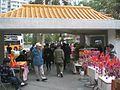 HK Lower Wong Tai Sin Eatate Outdoor Market Tung Tau Tsuen Road.JPG