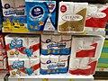 HK ML 半山區 Mid-levels 般咸道 1 Bonham Road 嘉威花園 Cartwright Gardens shop Wellcome Supermarket goods Kitchen tissue August 2020 SS2.jpg