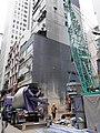 HK SW 上環 Sheung Wan 熹利街 Hillier Street construction site October 2020 SS2 02.jpg