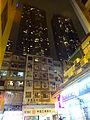 HK Sai Ying Pun night Mui Fong Street Queen's Road West Island Crest Nov-2015 DSC.JPG