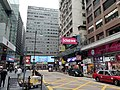 HK TST 尖沙咀 Tsim Sha Tsui 北京道 Peking Road view Chung King March 2020 SS2 03.jpg