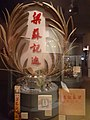 HK TST East 尖沙咀東 Tsim Sha Tsui East 香港歷史博物館 Hong Kong Museum of History June 2020 SS2 I038.jpg