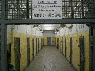 Victoria Prison - The Female Section of Hall D