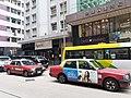 HK WC Wan Chai Queen's Road East April 2021 SS2 06.jpg