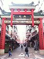 HK Yau Ma Tei Temple Street gateway entrance Kansu Street Dec-2013.JPG
