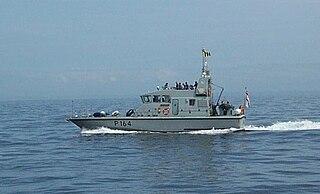 HMS <i>Explorer</i> (P164)