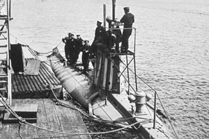 HMS A7 - Image: HMS A7