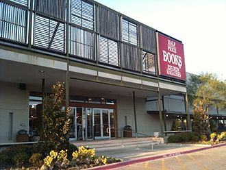 Half Price Books - Entrance to the Half Price Books Northwest Highway, the corporate headquarters, on E. Northwest Highway in Dallas, Texas