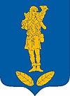 Huy hiệu của Almáskamarás