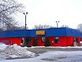 Habanero's Mexican Grill - panoramio.jpg