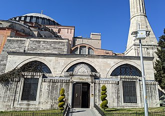 A small Muslim prayer room (mescit) in the Hagia Sophia complex, 2020 Hagia sophia prayer room exterior.jpg