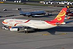 """Hainan Airlines Airbus A330-243 B-6088 """"Dynasty"""" livery (22654172452).jpg"""