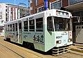 Hakodate Tram 8007.jpg
