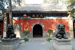 Hall of Kings of Heaven at Fa yuan temple.JPG