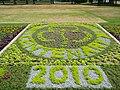 Hampton Court 2010 - panoramio.jpg