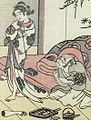 Hanazumo Genjibiki 1.jpg