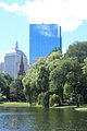 Hancock Tower from Public Garden.JPG