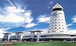 ฮาราเร: Harare International Airport