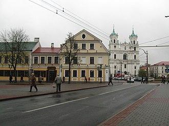 Grodno - Central Square