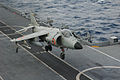 Harrier land Malabar 2007.jpg
