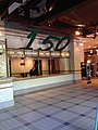Heineken Museum Experience , Amsterdam - Ank Kumar 03.jpg