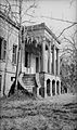 Hermitage Plantation House Savannah 02.jpg