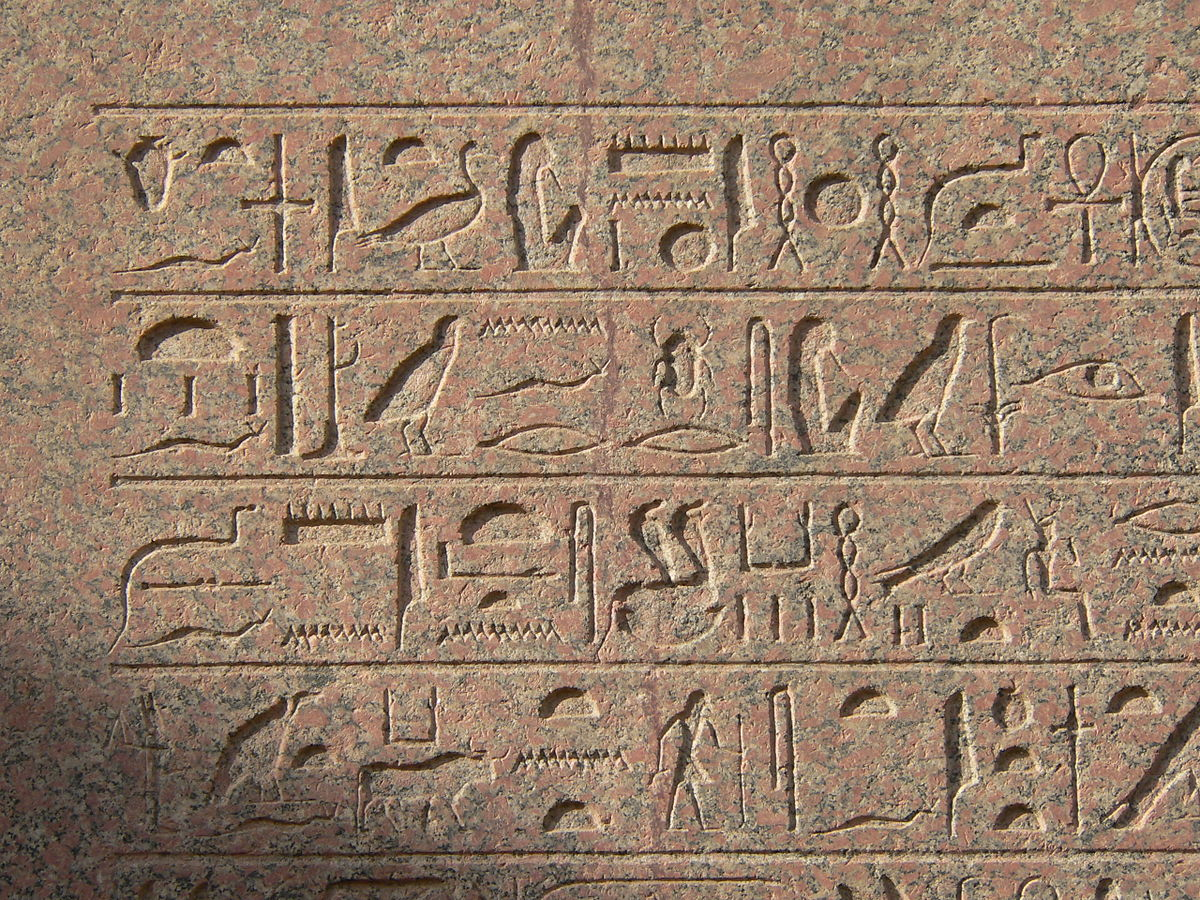 What is a hieroglyph 78
