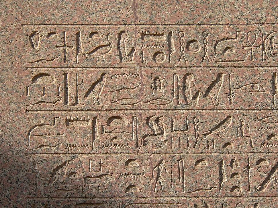 Hieroglyphe karnak