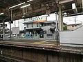 Hineno Station 3.jpg