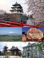 Hirosaki Montage.jpg