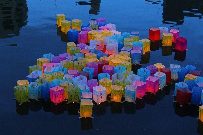 Hiroshima Lantern Festival.jpeg