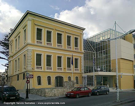 The Historical Museum in Heraklion Historical Museum in Heraklion Crete - panoramio.jpg