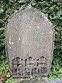 Historical stone Markings and writings 05.jpg