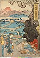 Hizenkuni, Imari yaki 肥前伊萬里焼 (All the Famous Products of Land and Sea) (BM 2008,3037.03401).jpg